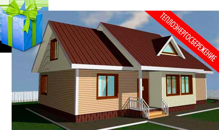 Одноэтажный-дом-с-мансардойтепло