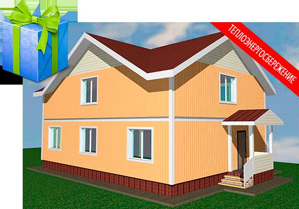 Двухэтажный-дом
